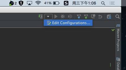 图10 Edit Configuration